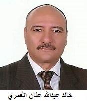مدونة  النسب العُمري - خالد بن عبدالله عنان العُمري