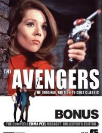 The Avengers 6 | Bmovies