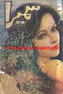 Sumera By Aslam Rahi M.A