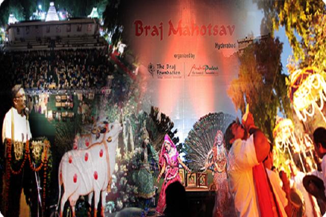 Braj Mahotsav In Mathura-Vrindavan, Uttar Pradesh