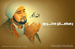 Habib Syaikh – Busyrolanaa