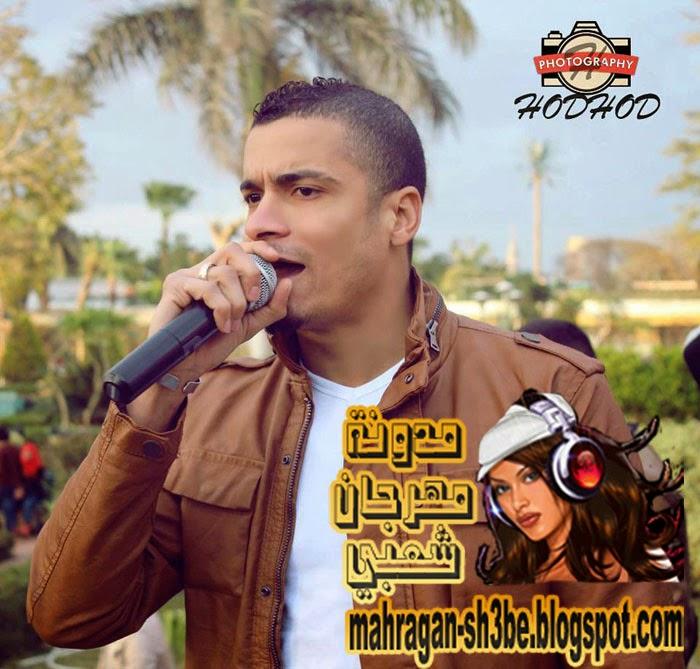 مهرجان التليفزيون  شاكوش وحتحوت  توزيع محمود السواح  مهرجانات 2014