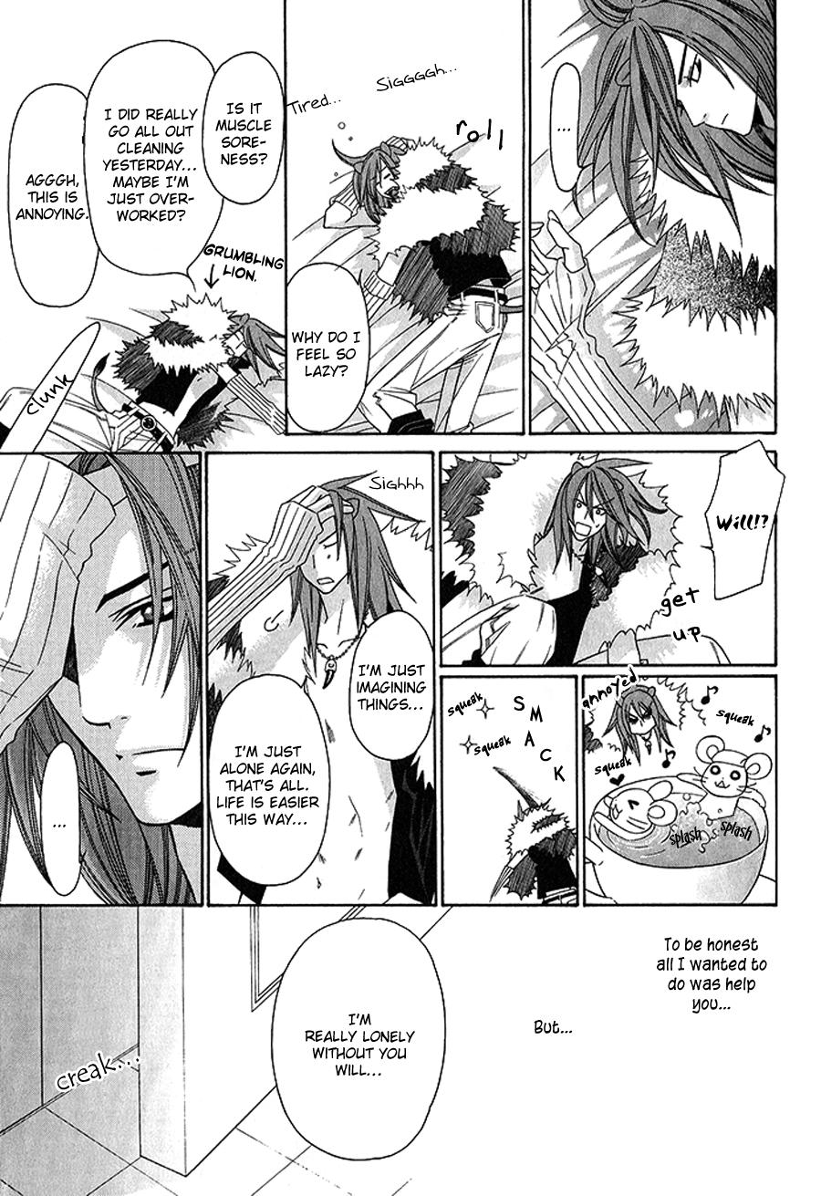 Neko no Yomeiri - Chapter 1