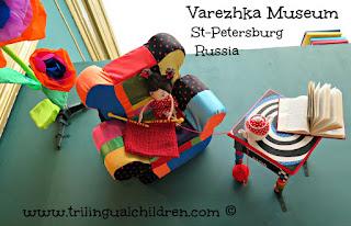 Varezhka ( Mitten) museum St Petersburg