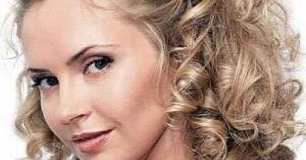 Coiffure Pour Cheveux Ondulés
