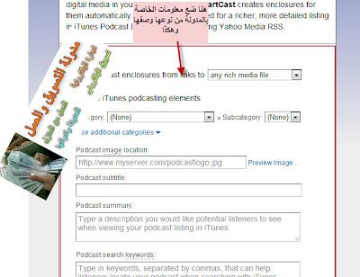 خلاصة الموضوعات التعليقات feedburned4.jpg