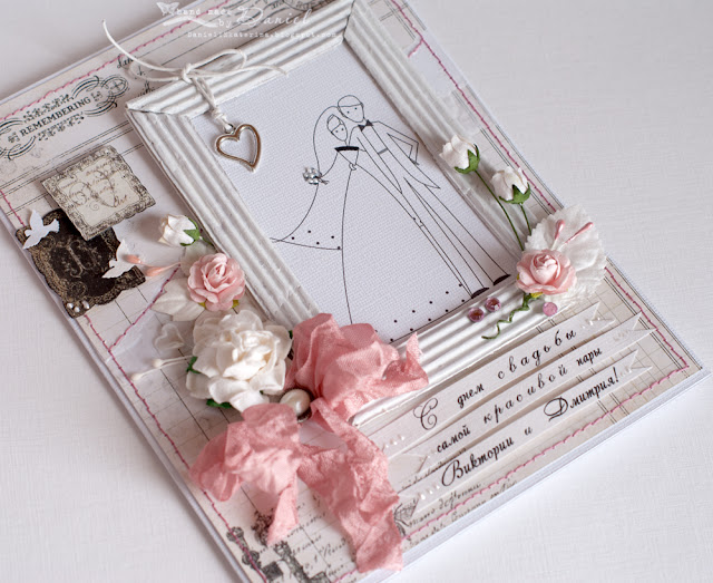 день свадьбы черный белый розовый