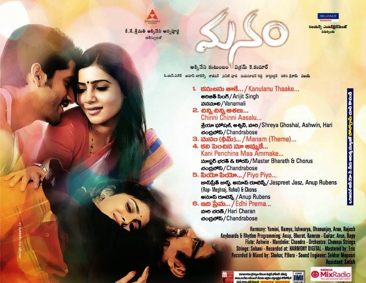 ar rahman telugu songs free download doregama