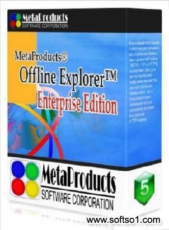MetaProducts Offline Explorer Enterprise - мощнейшая программа,позволяющая скачивать