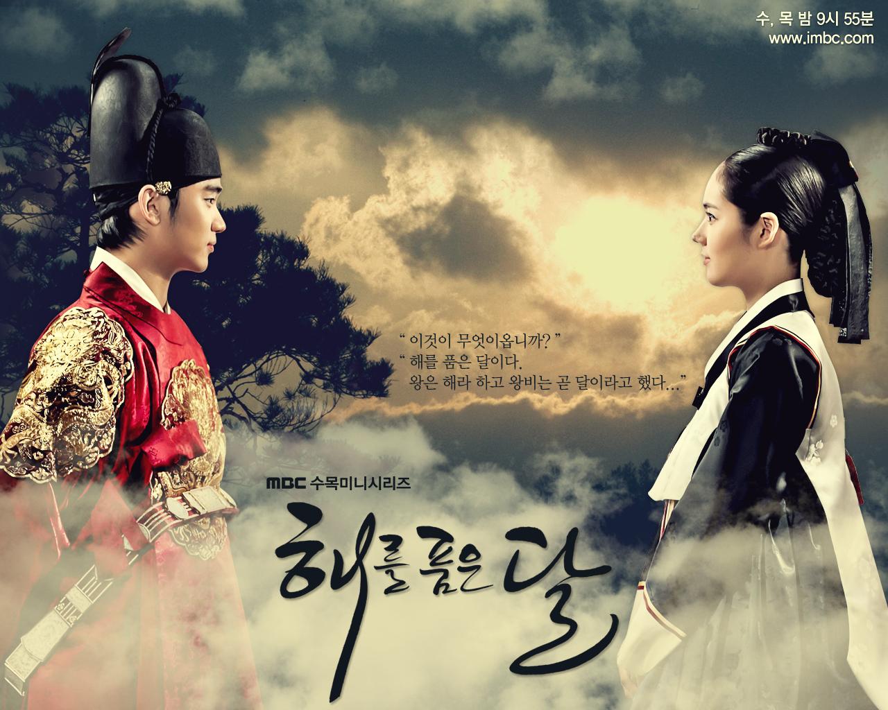 Kdrama Therapy 2012 Korean Dramas