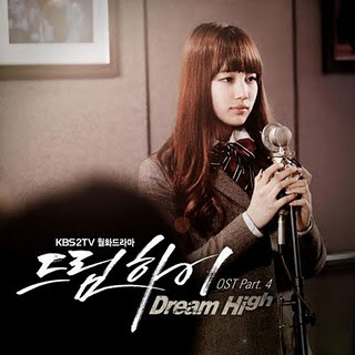 Foto pemain drama korea dream high komplit wallpapers