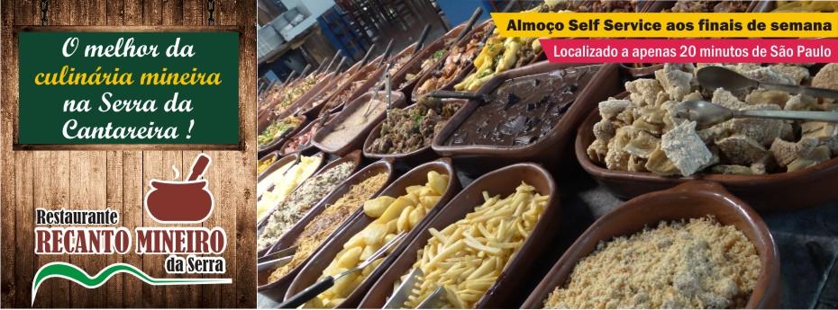 Restaurante Recanto Mineiro da Serra