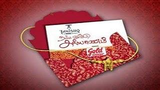 30-08-2014 – Namma Veetu Kalyanam