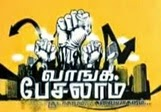 Captain Tv News – Vaanga Pesalam – 19-05-2014