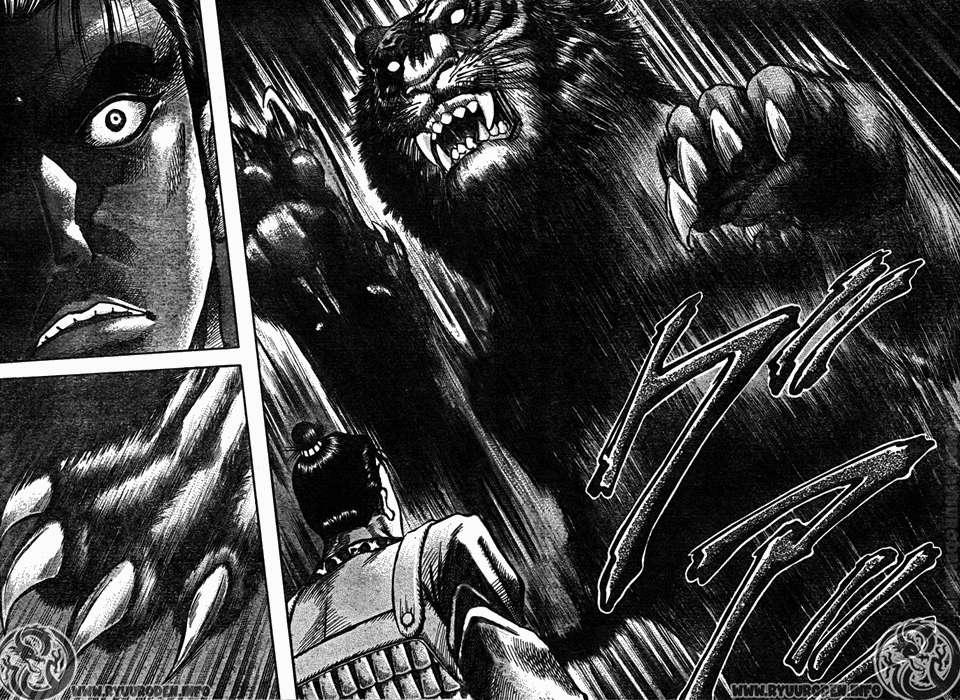 Chú bé rồng-Ryuuroden chap 199 Trang 7 - Mangak.info