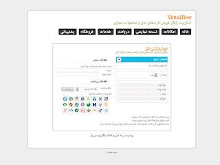 Раздача Прокси для Брута - Взлом аккаунтов (Steam, MMO, почта, ICQ