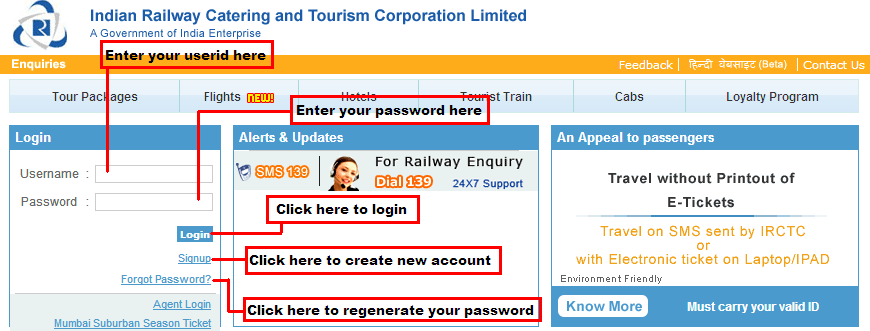 IRCTC Login page www.irctc.co.in