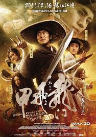 Flying Swords of Dragon Gate watch full movie hindi dubbed