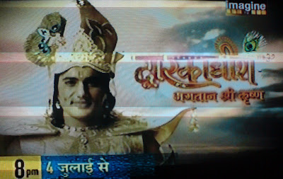 Dwarkadheesh on Imagine TV