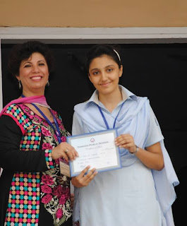 dawood public school - annual result 2013