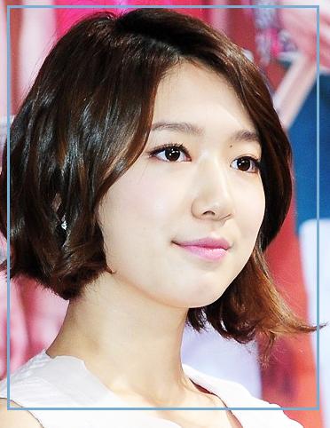 Park Shin Hye Hair Style