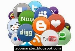 مواقع النشر المفضلات الاجتماعية