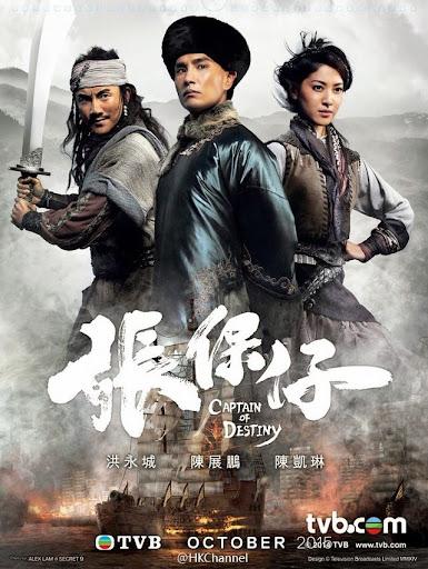 Trương Bảo Tử - Captain Of Destiny