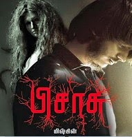 Watch Pisaasu (2014) DVDScr Tamil Full Movie, Watch Pisasu Online