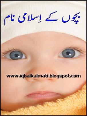 the muslim 100 pdf free download