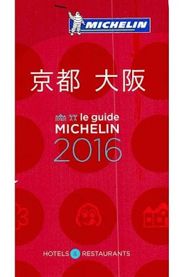 ミシュランガイド 京都 大阪 2016 [Michelin Guide Kyoto Osaka 2016] rar free download updated daily