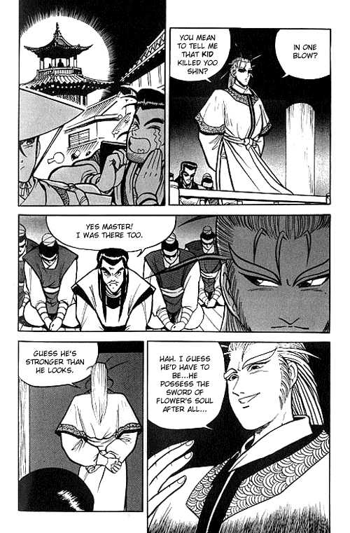 The Ruler Of The Land 002 page 5