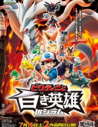 Pokemon the Movie: White - Victini and Zekrom (Dub)