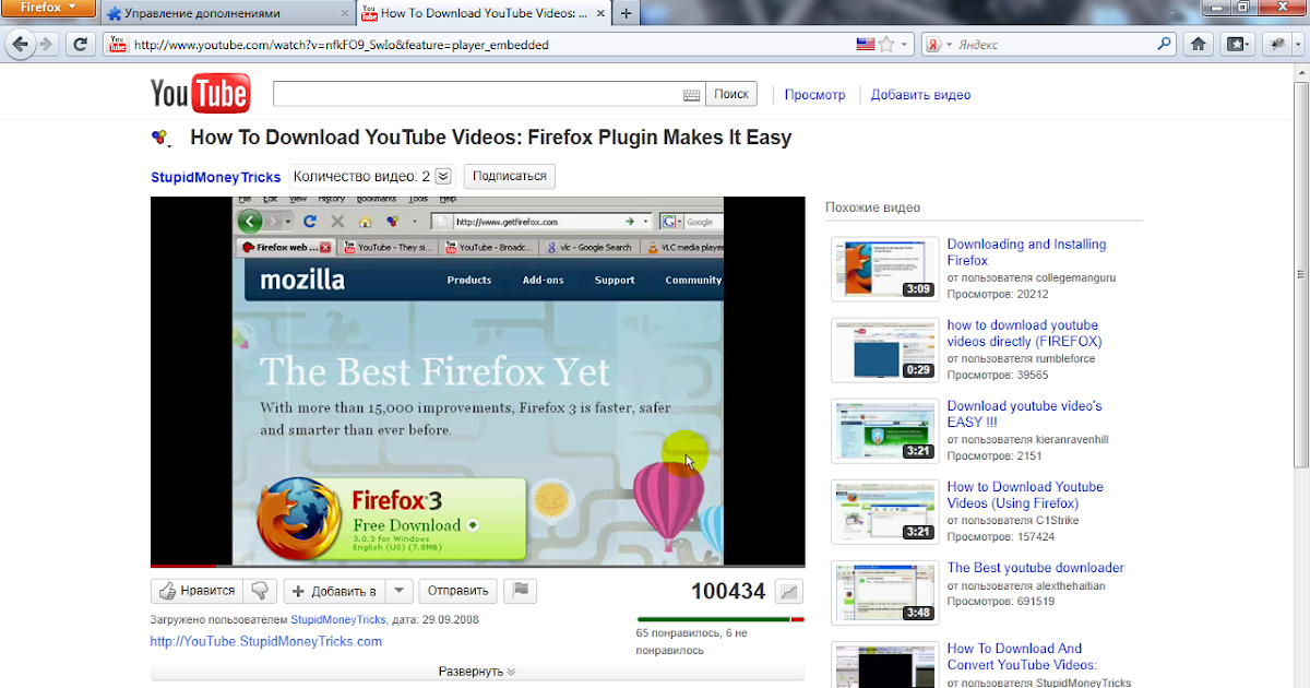 Free YouTube Download - Most popular YouTube