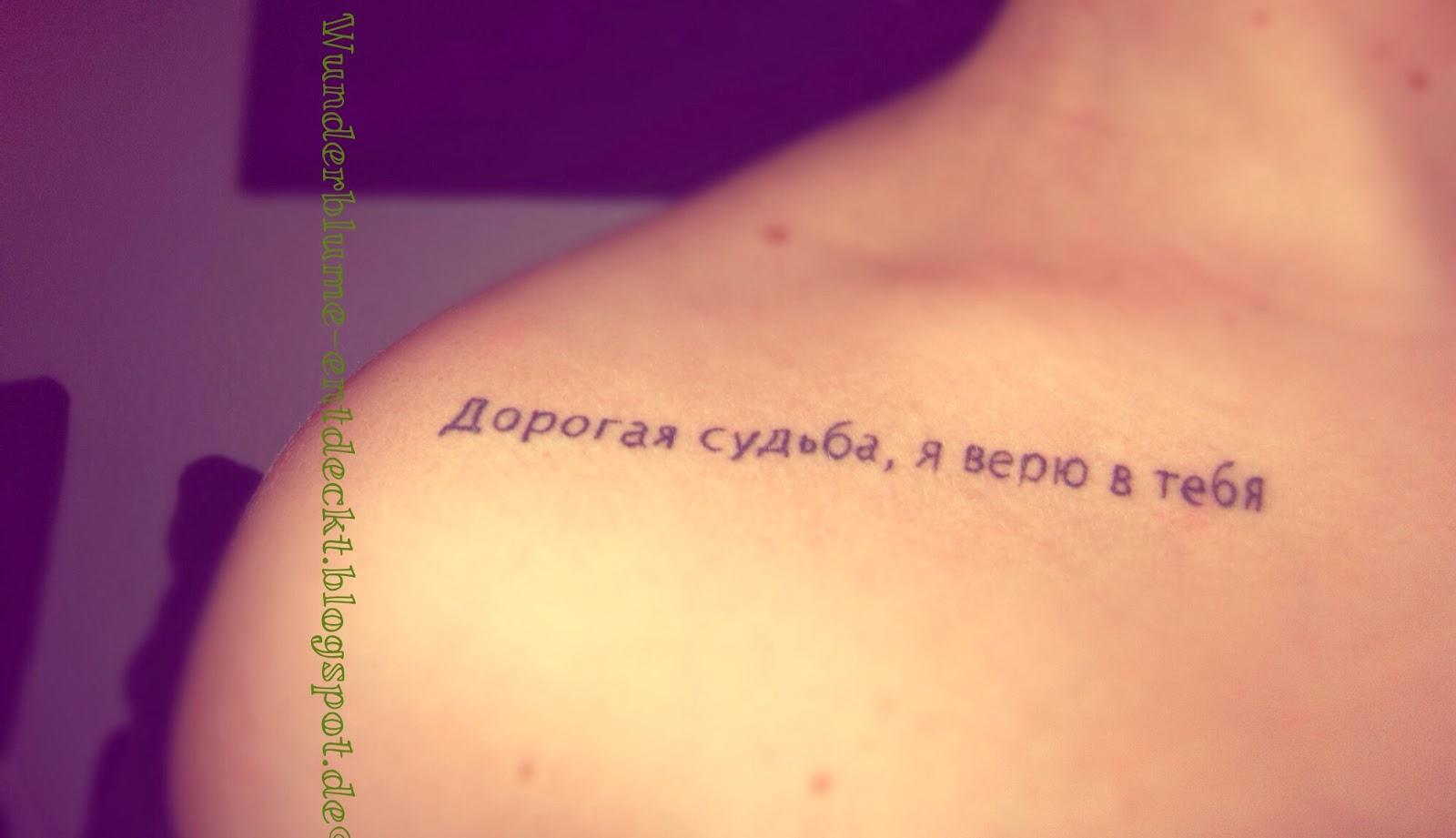 tatoo schriftzge cheap schrift tattoo hand with tatoo. Black Bedroom Furniture Sets. Home Design Ideas