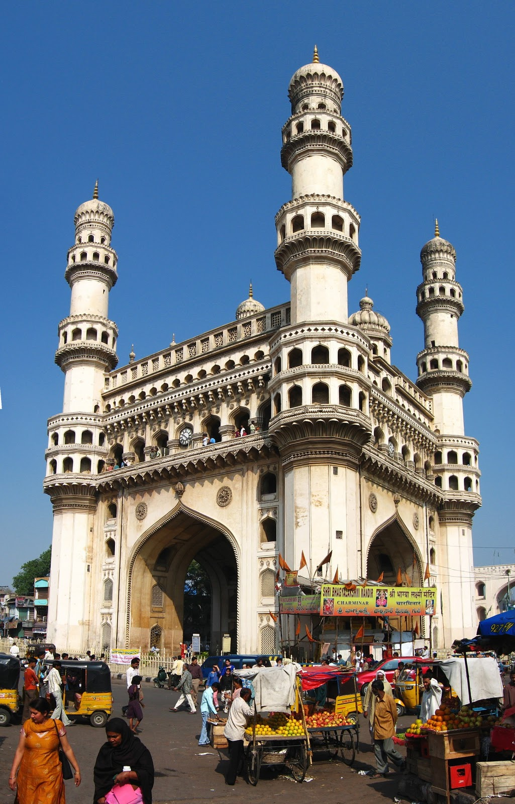 Visitor for travel amazing charminar photos hd wallpapers beautiful architecture historical - Photos wallpaper ...