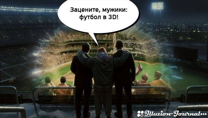 Люди в черном 3, Men in Black III