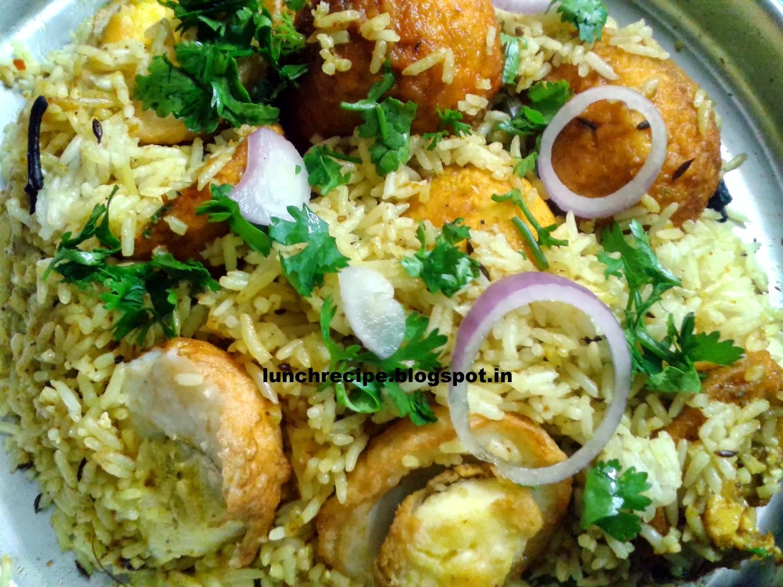 How to make Dimer Biryani  डीमेर बिरयानी  - Dimer Biryani  Egg Biryani
