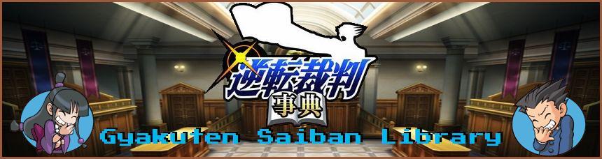 Gyakuten Saiban Library