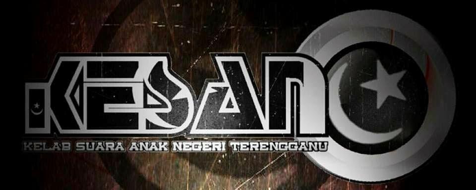 Kelab Suara Anak Negeri Terengganu