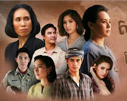 [ Movies ] Sarb Nas Srolanh Nas  - Thai Drama In Khmer Dubbed - Thai Lakorn - Khmer Movies, Thai - Khmer, Series Movies