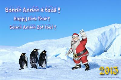 Le Père Noël avec ses amis au pôle