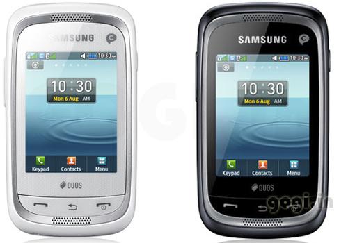 Samsung Champ Neo Duos C3262, Ponsel Layar Sentuh Hanya Rp.500 ribuan