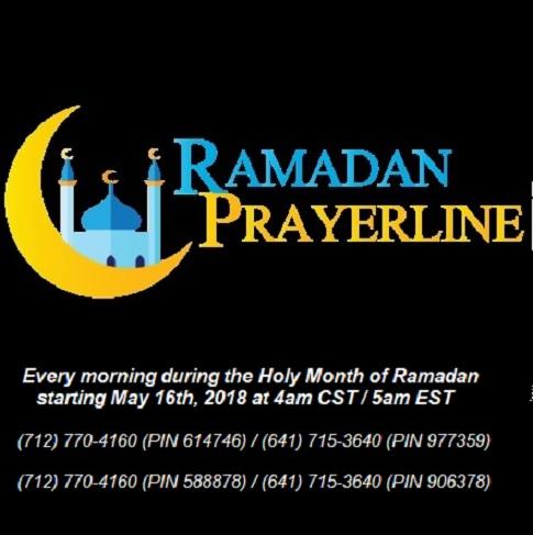 RAMADAN MUBARAK! Join us for our daily Ramadan prayerline!