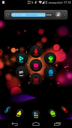 Theme-GlowMix-screenshot2