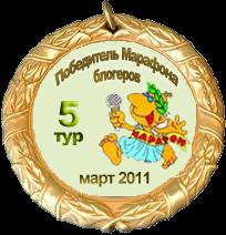 Моя Награда