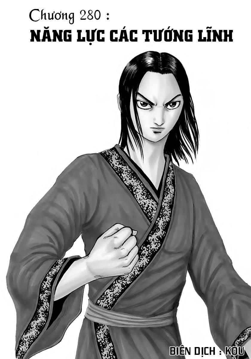 Kingdom – Vương Giả Thiên Hạ (Tổng Hợp) chap 280 page 2 - IZTruyenTranh.com