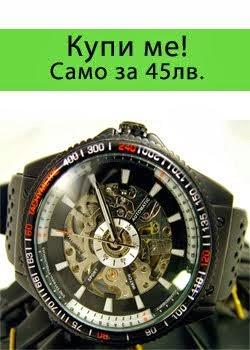 спортно-елегантен часовник