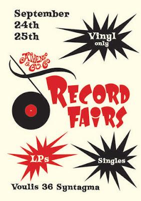 Athens A Go-Go Records Fair