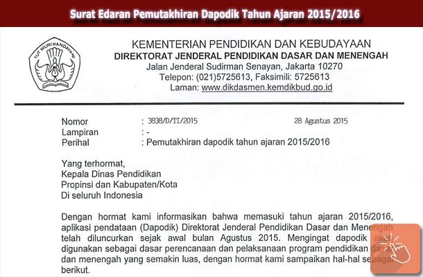 Surat Edaran Pemutakhiran Dapodik Tahun Ajaran 2015/2016