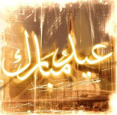 eid-cards-img-wishings